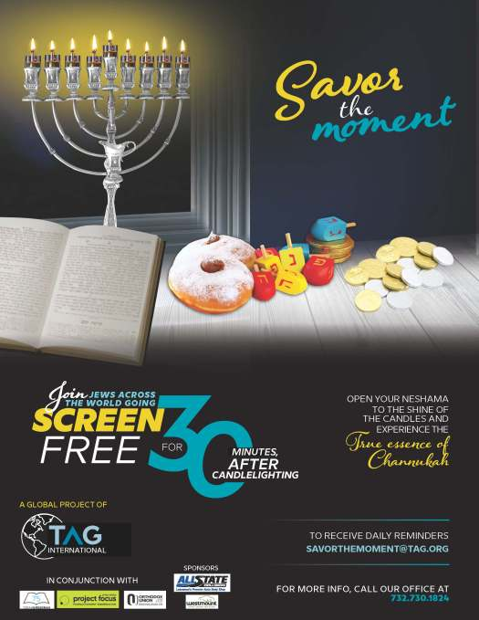 Chanukah Flyer- 2018